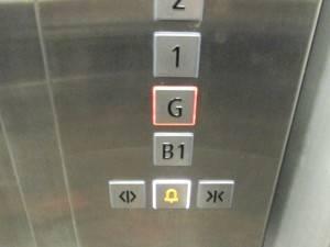 Servicio de instalación de ascensores sin hueco - Empresa de ascensores sin hueco